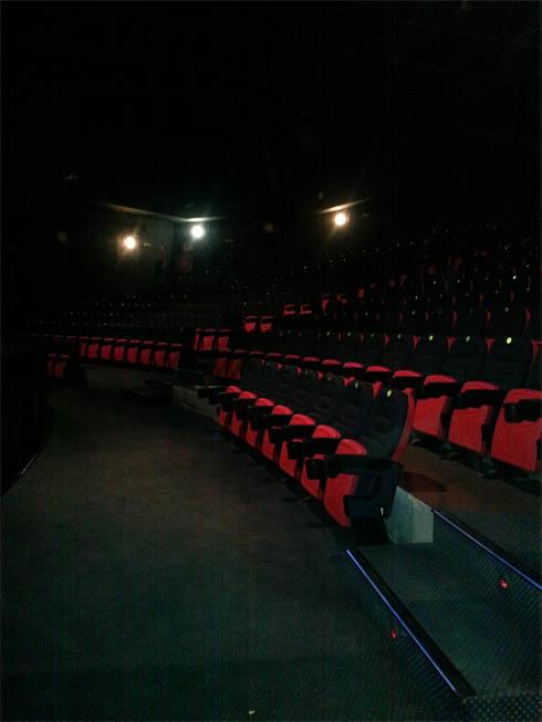 Interior de la sala 4 de los cines Teatro Goya